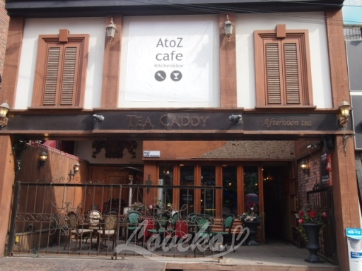 atozカフェ-外観