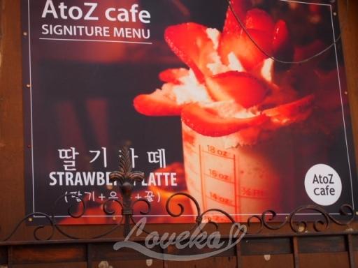 atozカフェ-メニュー