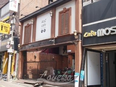 atozカフェ-行き方5