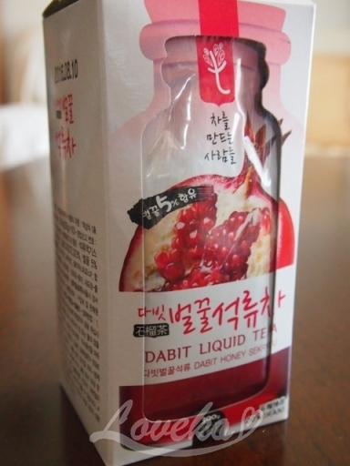 スーパー-ざくろ茶1