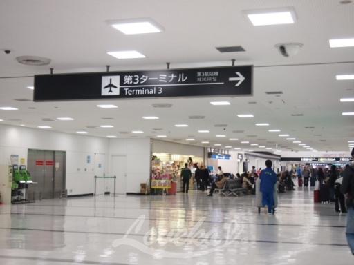 2016年12月格安ソウルの成田空港2