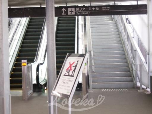 2016年12月格安ソウルの成田空港4