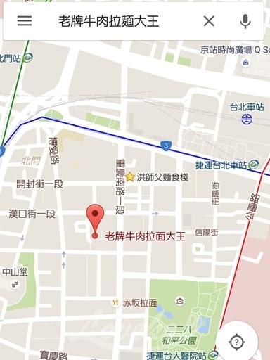 台北アプリ-Googleマップ3