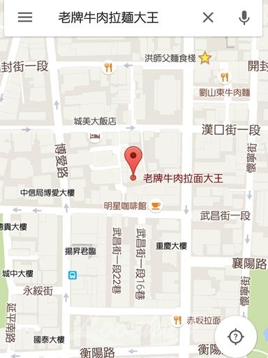 台北アプリ-Googleマップ4