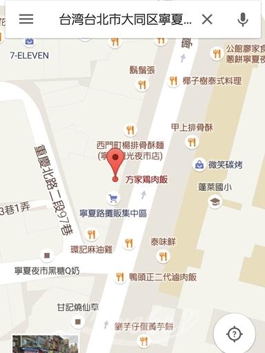 台北アプリ-Googleマップ8