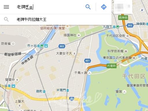 台北-Googleマップ1