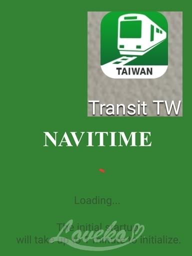 台北アプリ-地下鉄1