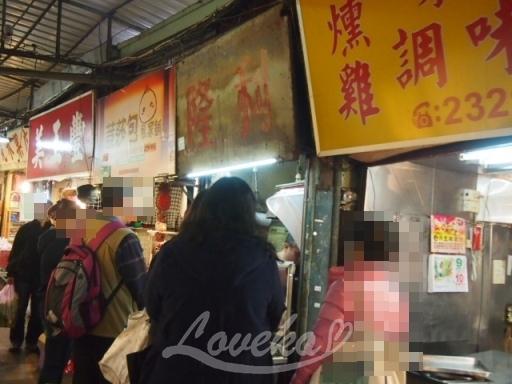 利隆餅店-外観1