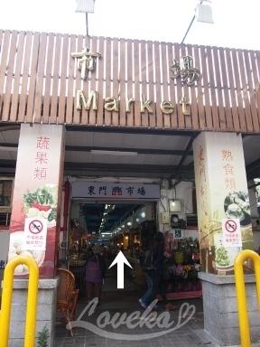 利隆餅店-行き方3