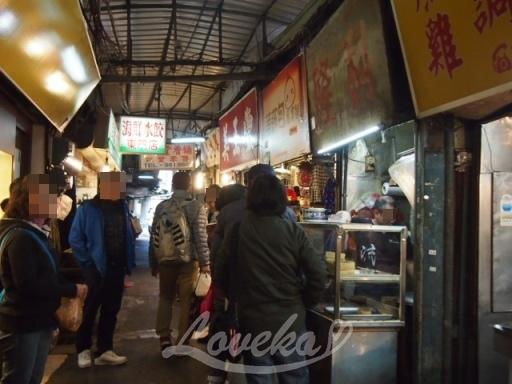 利隆餅店-外観2