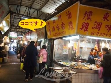 利隆餅店-行き方6
