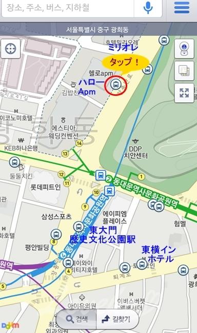 Daumアプリ-バス5