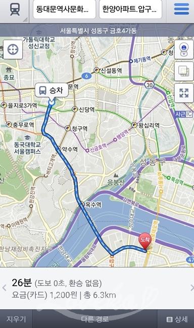 Daumアプリ-バス13