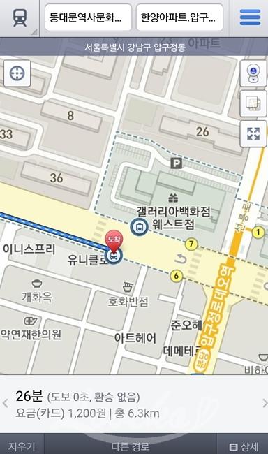 Daumアプリ-バス15