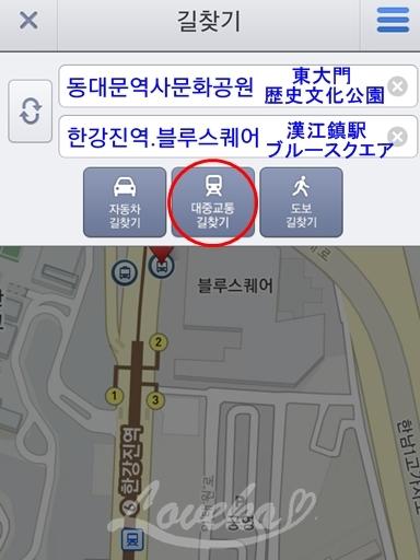Daumアプリ-バス17