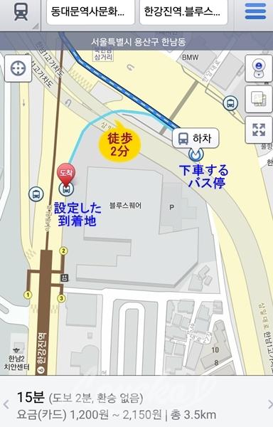 Daumアプリ-バス19