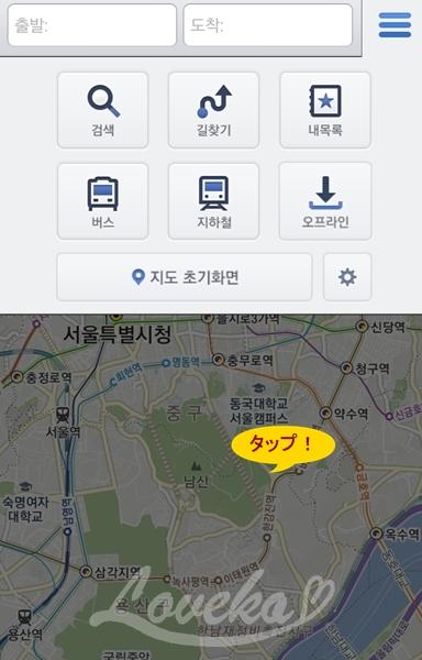 Daumアプリ-バス3