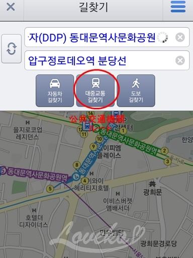 Daum地図アプリ-バス入力5