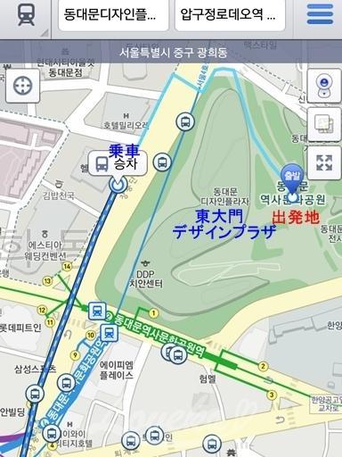 Daum地図アプリ-バス入力8