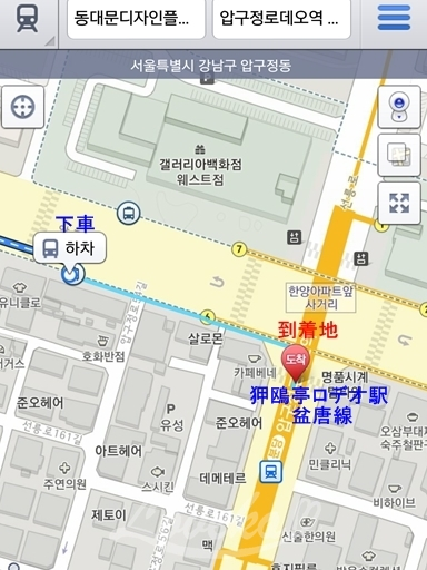 Daum地図アプリ-バス入力9