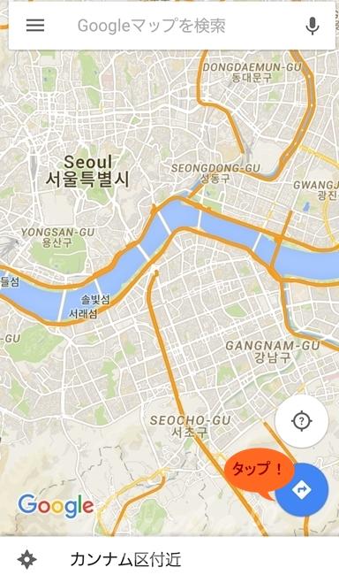 Googleマップ-ソウルバス2