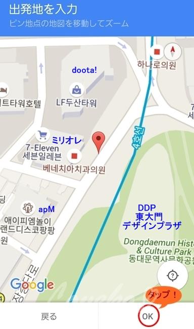 Googleマップ-ソウルバス5