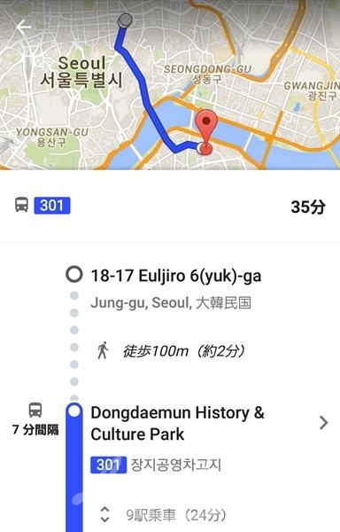 Googleマップ-ソウルバス10