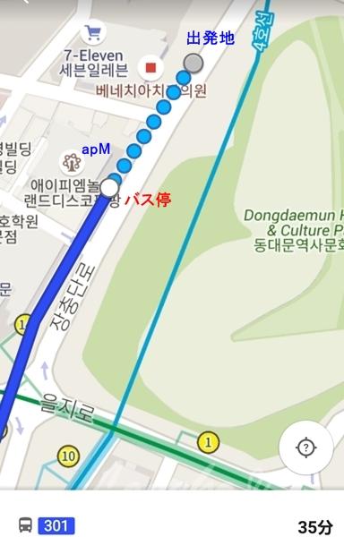 Googleマップ-ソウルバス13