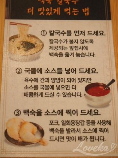 イロパル-食べ方