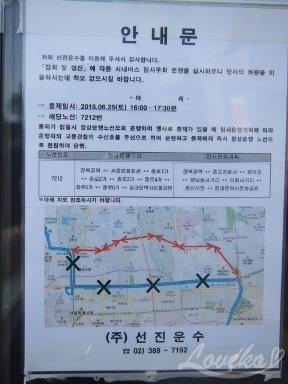 イロパル-バス停4