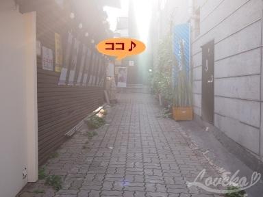 ボラカフェ-行き方5