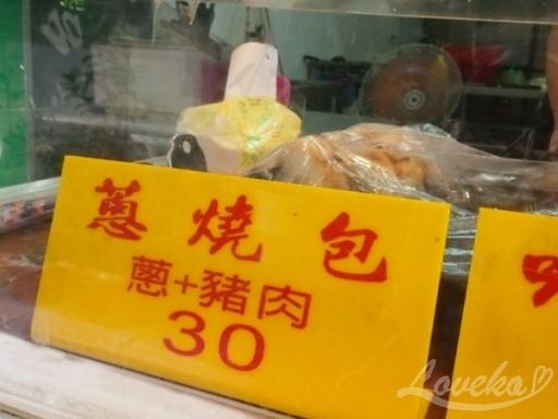 雙連香葱花捲-店頭2