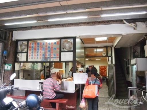 雙連街魯肉飯-外帯1