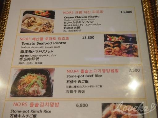 BBQチキンハプチョン-メニュー2