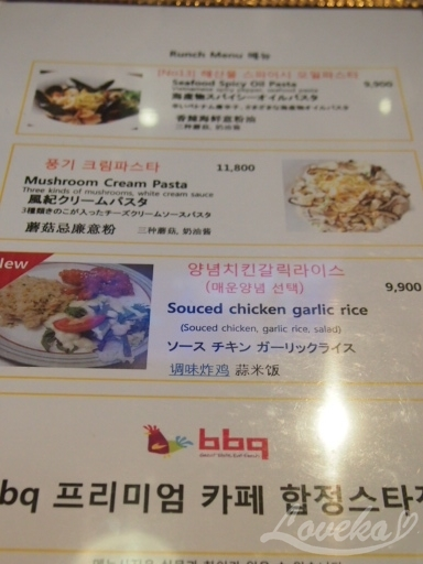 BBQチキンハプチョン-メニュー4