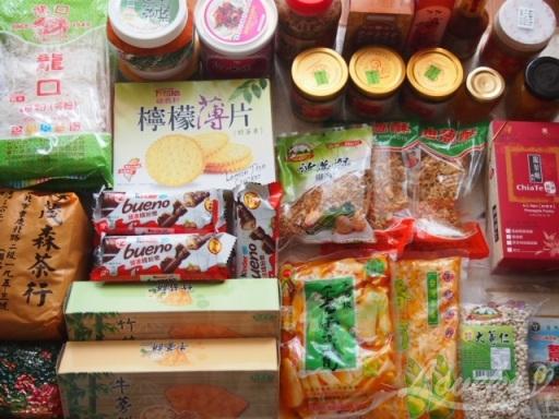 台湾2016お土産アレコレ