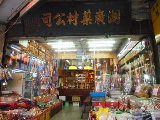 台湾ハトムギ粉2