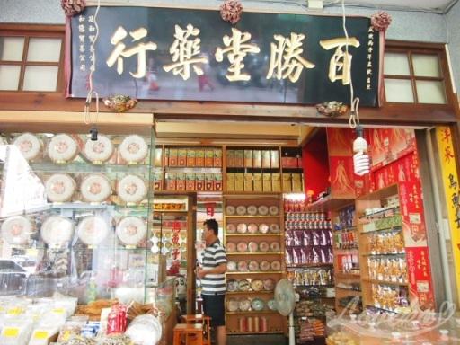 台湾ドライレモン2