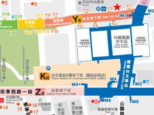 台湾ショッピング-大批發(地図)