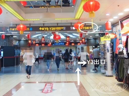 台湾ショッピング-大批發6