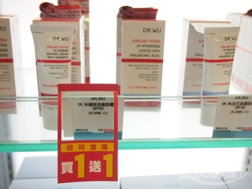 台湾ドクターズコスメ-サンクリーム2