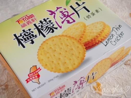 台湾レモンクッキー1