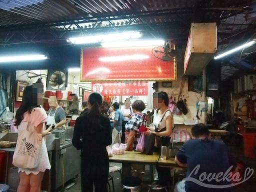 老牌牛肉麺大王(再訪)-外観2
