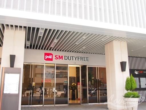 オクラクリーム-SM免税店1