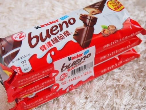 Kinder-チョコ1