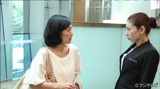 『ラスト・ハネムーン2ndシーズン』第2話番組画像
