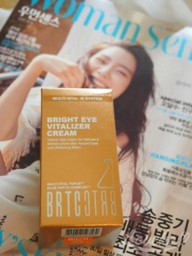 BRTC-アイクリーム2