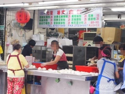 光復市場素食包子-外観