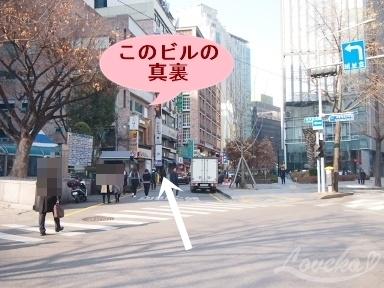 山井家-行き方1