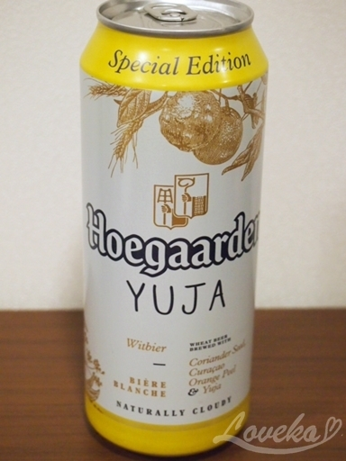 ヒューガルデン-柚子ビール